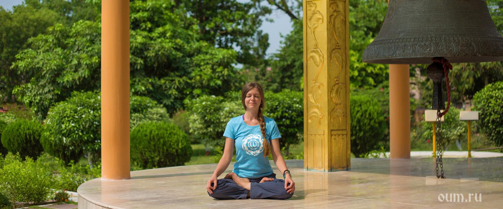 Как научиться медитировать. Как научиться медитировать новичкам в домашних условиях, как медитировать